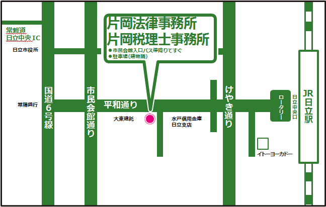 片岡法律事務所地図(緑)