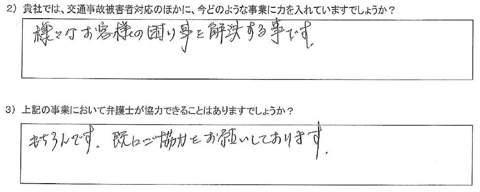 kataoka-06-001