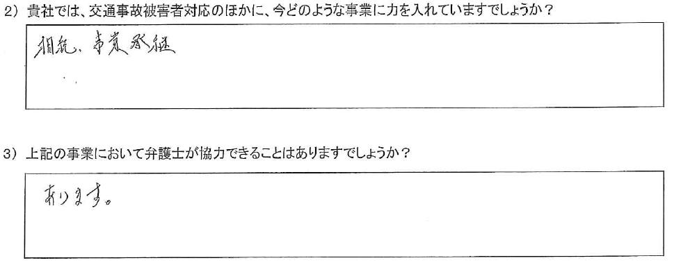 kataoka-06-002