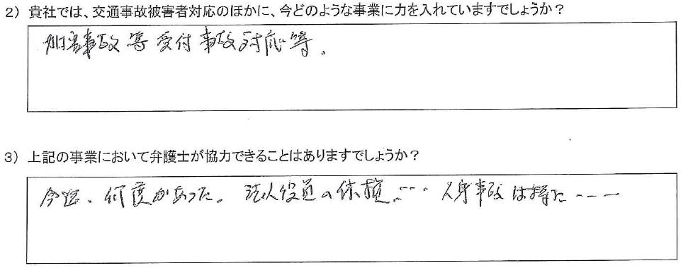 kataoka-06-003