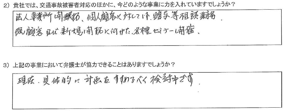 kataoka-06-004