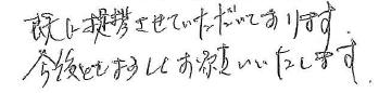 kataoka-06-05